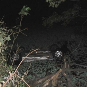 O carro onde viajavam os cinco amigos foi encontrado no rio Mucuri, extremo sul da Bahia