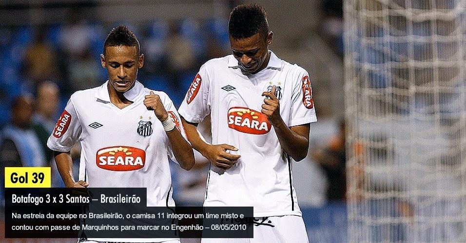 Na estreia da equipe no Brasileirão, o camisa 11 integrou um time misto e contou com passe de Marquinhos para marcar no Engenhão ? 08/05/2010