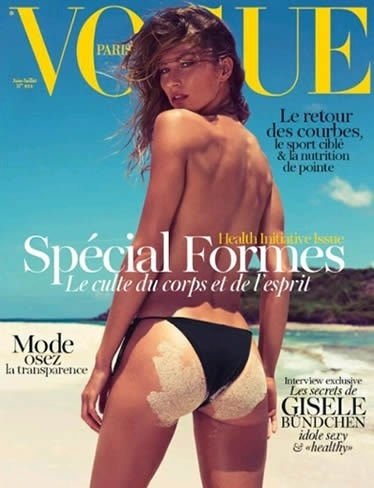 Gisele B&#252;ndchen na capa da &#34;Vogue&#34; francesa (15/5/12)