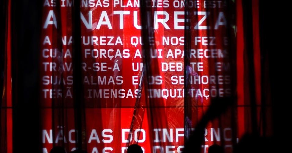 Espaço Humanidades 2012