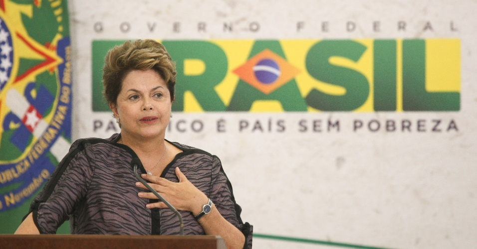 14.jun.2012 - A presidente Dilma Rousseff participa de solenidade de outorga do selo de boas pr&#225;ticas &#224;s ind&#250;strias da cana-de-a&#231;&#250;car, em Bras&#237;lia