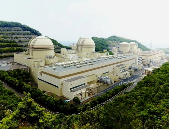 16.jun.2012 - Reatores da usina nuclear de Fukui ser&#227;o reativados