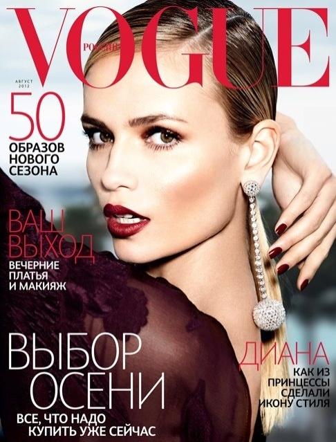 A foto na capa da edição russa da revista ''Vogue'' deixou de mostrar um detalhe importante: o cotovelo da modelo. Pode ter sido o ângulo em que a foto foi tirada, mas não dá para descartar a hipótese de um retoque exagerado no Photoshop