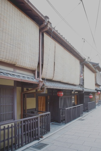 Estilo japonês em Gion, distrito de Kyoto