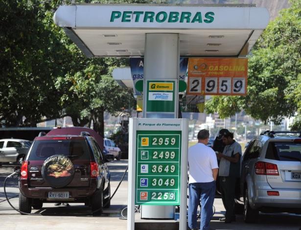 Petrobrás teve, no segundo trimestre do ano, primeira perda em 13 anos e inicia redução de custos