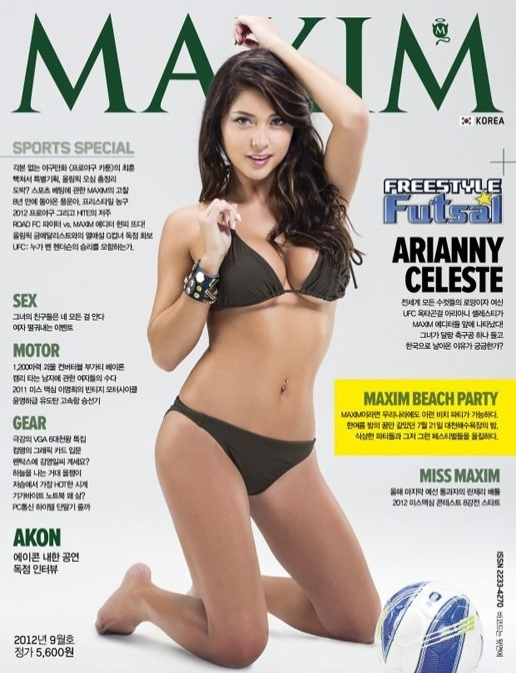 Ring girl do UFC, Arianny Celeste posa como jogadora de futebol para revista coreana