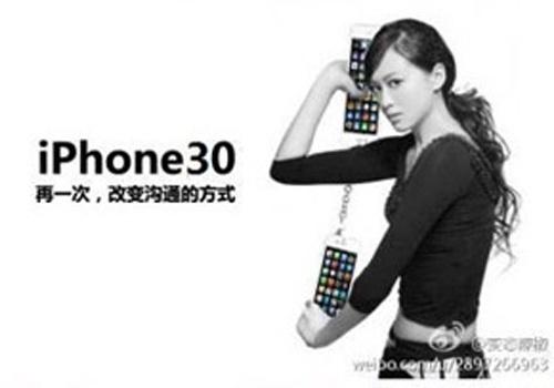 Com uma aparência mais alongada que o iPhone 4S, o iPhone 5 virou alvo de piadas sobre seu comprimento avantajado. Aqui, o iPhone 30 vira a arma ninja nunchaku
