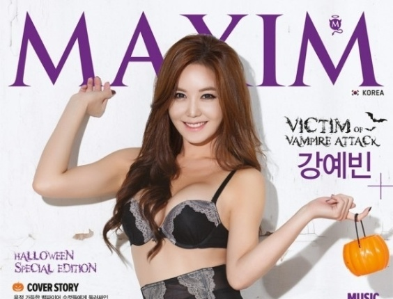 Ye-Bin foi capa da Maxim coreana, e agora far sua estreia como ring girl, a convite do UFC