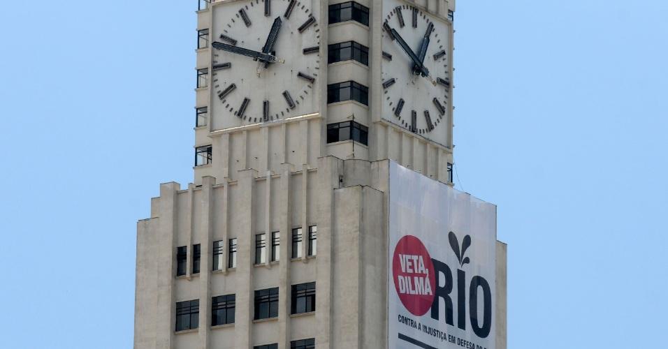 20.nov.2012 - Governo convoca a população do Rio de Janeiro para participar do ato contra projeto de lei que altera a distribuição dos royalties do petróleo. O protesto será realizado no dia 26 de novembro, no centro do Rio