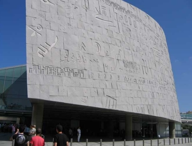 As paredes externas da Grande Biblioteca de Alexandria são decoradas com letras, hieróglifos, pictogramas e símbolos de todos os alfabetos conhecidos