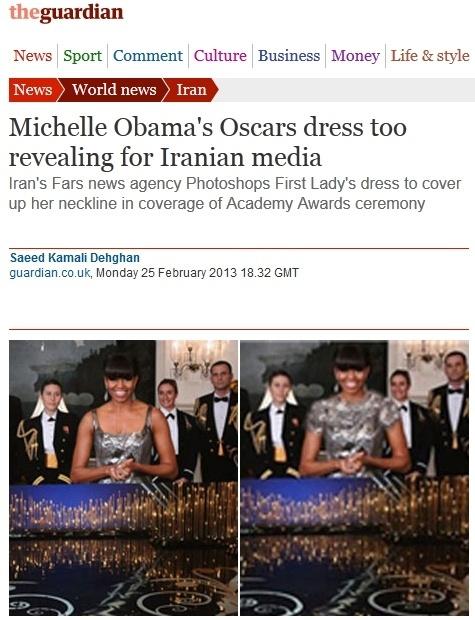 25.fev.2013 - Imagem mostra imagem original e versão editada exibida no Irã