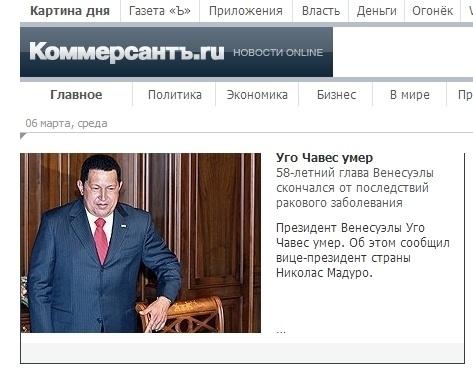 """5.mar.2013 - O diário russo """"Kommersant"""" destaca em seu website a notícia da morte do presidente venezuelano, Hugo Chávez, 58, nesta terça-feira, vítima de um câncer na região pélvica, com o qual convivia há cerca de um ano e meio"""