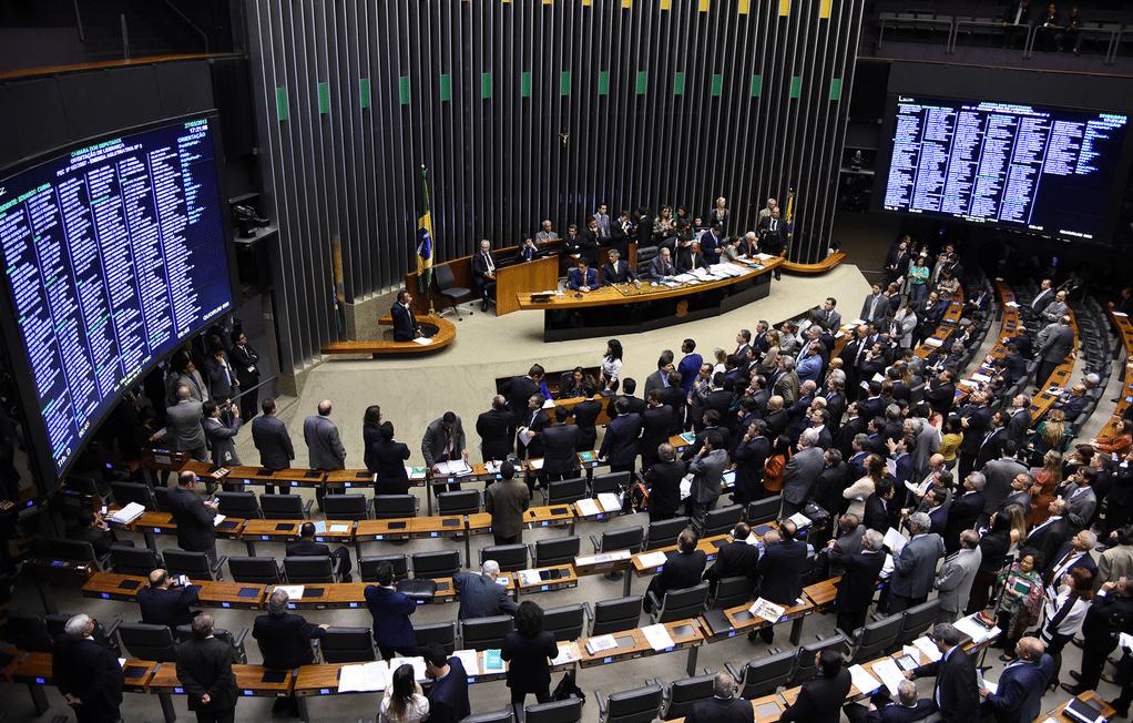 plenario-cd