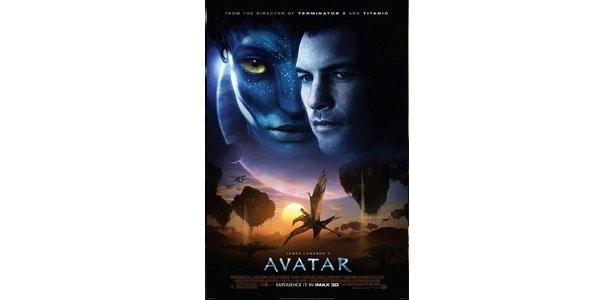 Reprodução/IMDB