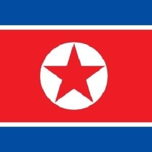 Reprodução/Flagpedia