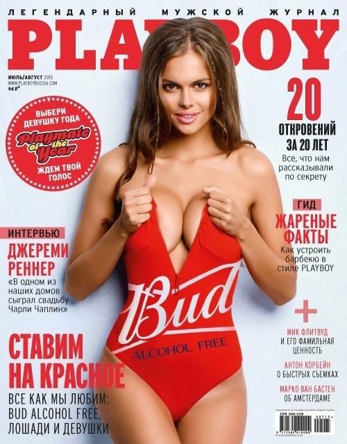 13.set.2015 - Com quase 1 milhão de seguidores nas redes sociais, a modelo russa Viki Odintcova, de apenas 21 anos, está fazendo cada vez mais sucesso nas passarelas e nos ensaios sensuais por toda a Europa. A fã de esportes aquáticos e surfista ocasional é apontada por muitos como a substituta de Irina Shayk, 29, no posto de mais bela modelo da Rússia. A gata fui capa da Playboy russa em julho de 2015
