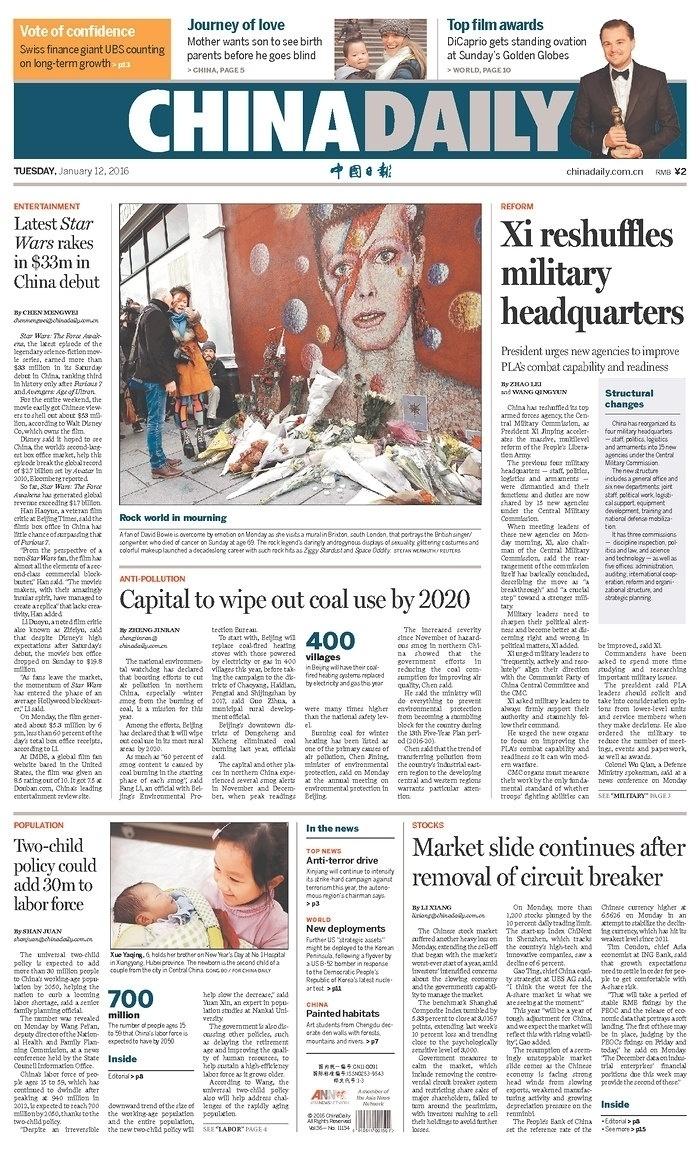 A morte de David Bowie foi manchete até na China. O jornal