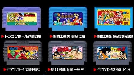 Coletânea de games para o 3DS incluirá clássicos de Famicom e Super Famicom
