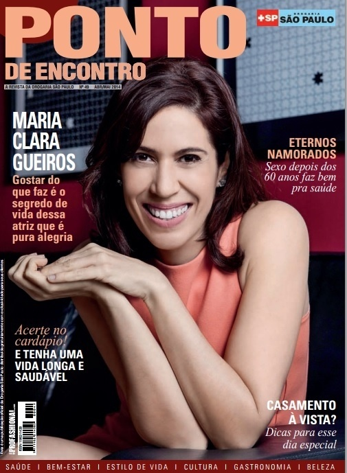 Maria Clara Gueiros processa revista promocional por uso indevido de sua imagem