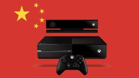 Xbox One foi oficialmente lançado na China no dia 29 de setembro