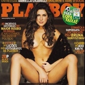 Fernanda Paes Leme foi capa da Playboy em dezembro de 2005