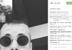 Reprodução /Instagram /justinbieber