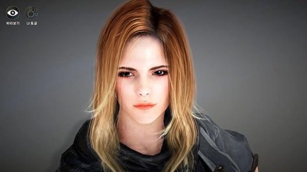 Emma watson corrida