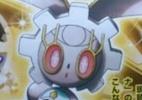 Magiana é o nome do primeiro Pokémon da nova geração - Reprodução
