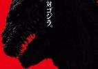 """Mais obscuro, novo """"Godzilla"""" chega aos cinemas japoneses - Divulgação"""