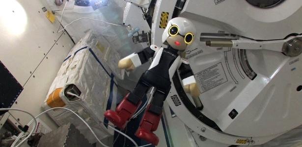 Kibo Robot Project/AFP