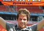 Divulgação/Shaktar Donetsk