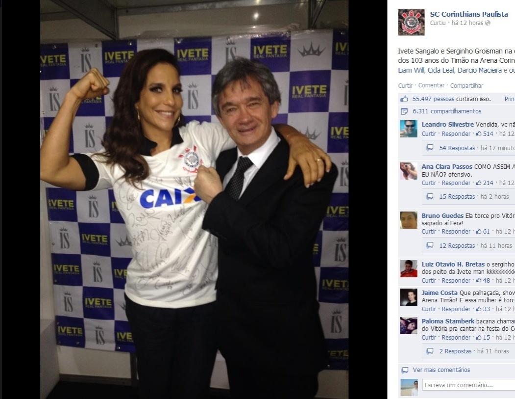 Ivete Sangalo e Serginho Groisman em evento do Corinthians