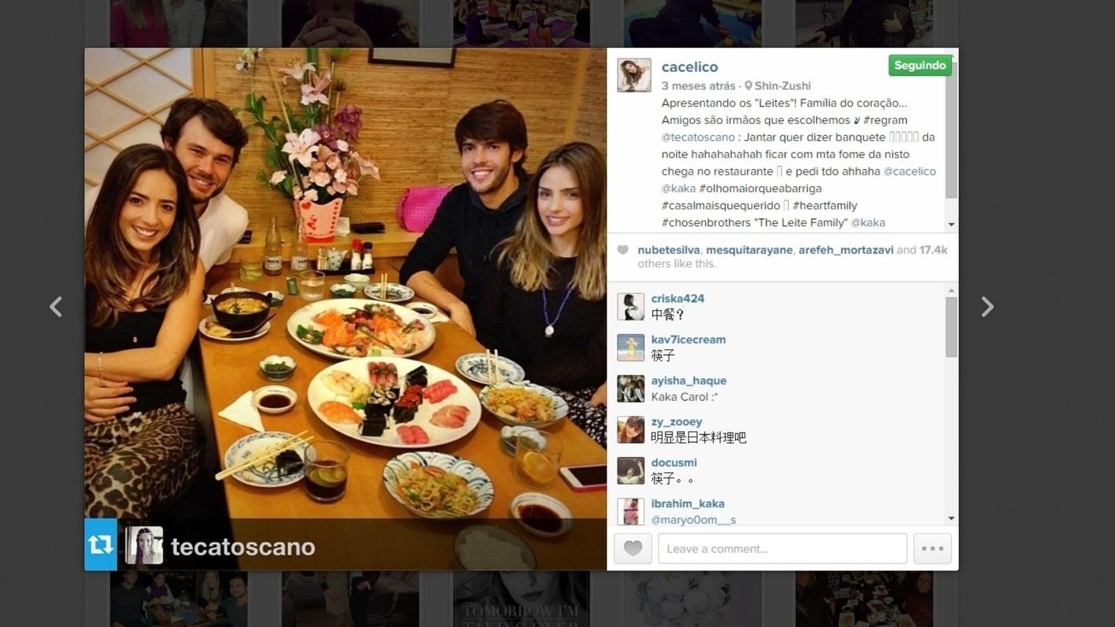 Um dos programas preferidos de Kaká e Carol Celico é jantar com amigos. Os dois adoram a culinária japonesa e frequentam vários restaurantes de São Paulo com a especialidade