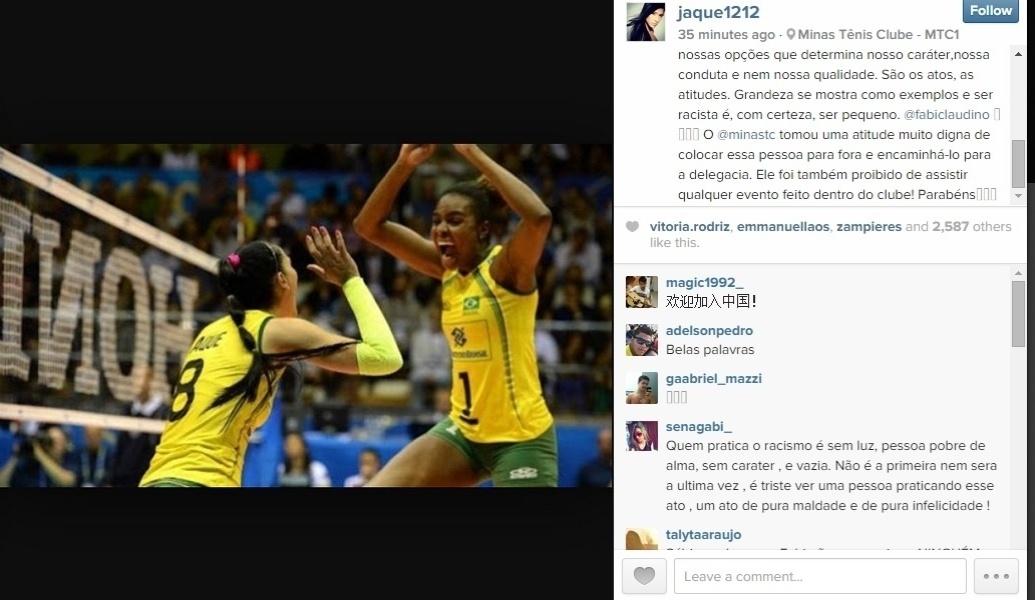 Jaqueline, que joga no Minas, postou mensagem de apoio à amiga Fabiana