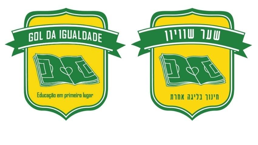 Gol de igualdade árabes judeus Allianz Parque Palmeiras flyer promoção