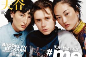 Reprodução/Vogue China
