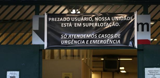 18.jun.2015 - O Hospital São Paulo, na Vila Mariana, zona sul de São Paulo, suspendeu temporariamente, nesta quinta-feira (18), as internações que não forem de emergência
