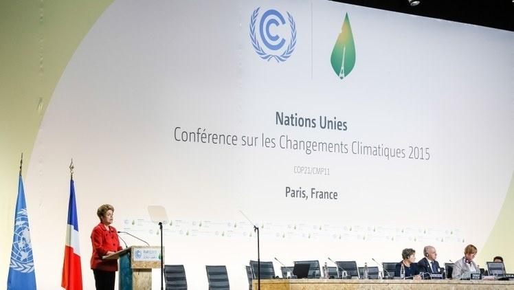 30.nov.2015 - A presidente Dilma Rousseff discursa na abertura da COP-21, em Paris, na França