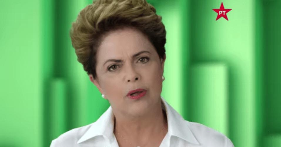 Dilma em vídeo de inserção nacional no dia 5 de agosto de 2015