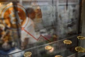 Tecnologia: moeda virtual é o dinheiro do futuro? (Foto: Anthony Wallace/AFP)