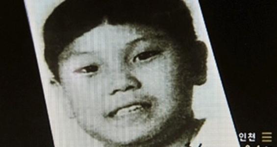 O ditador norte-coreano Kim Jong-un sorri aos 11 anos na única foto conhecida enquanto o líder era criança