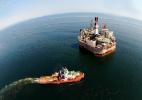 TCU suspende novas vendas de negócios da Petrobras (Foto: Shutterstock)