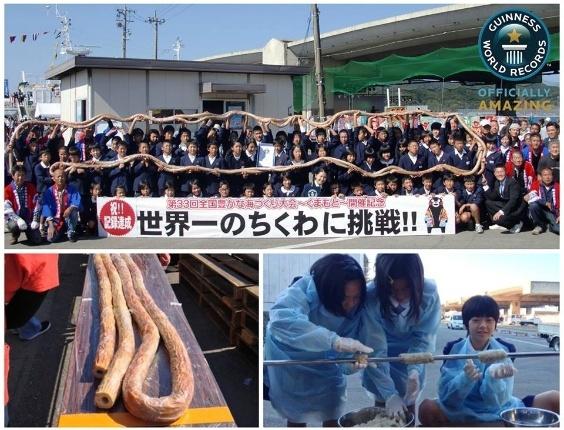 """4.nov.2013 - Esta versão gigantesca do """"chikuwa"""", um lanche popular japonês de peixe moído e clara de ovo, foi criada por crianças da escola primária Ushibuka, no Japão. O chikuwa de 33,9 metros entrou para o Guiness Book, o livro dos recordes"""