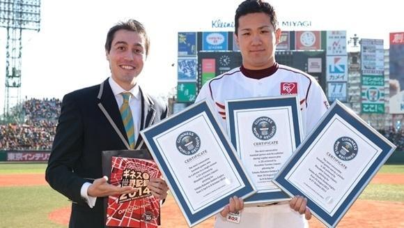 28.nov.2013 - Jogador de beisebol japonês Masahiro Tanaka recebeu três certificações oficiais do Guinness. O maior número de jogos consecutivos ganho por um arremessador em uma única temporada regular (24 partidas). O maior número de partidas regulares consecutivas jogadas por um arremessador (28 jogos).  O maior número de jogos consecutivos jogados por um arremessador (30 partidas). Tanaka tem sete anos de carreira na liga Nippon Professional Baseball