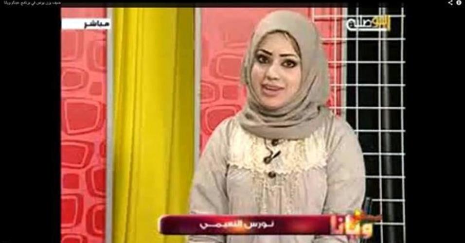15.dez.2013 - Foto liberada pela TV Al-Mosuliyah mostra a apresentadora Nawras al-Nuaimi. A jornalista foi assassinada perto de sua casa neste domingo (15). Nawras foi a quinta jornalista morta na cidade desde outubro