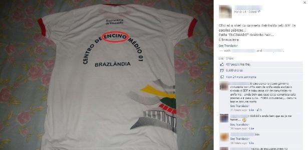 Camiseta de uniforme escolar do Centro de Ensino Médio 1 Brazlândia com erro ortográfico