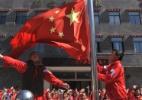 Xinhua/Lin Yiguang