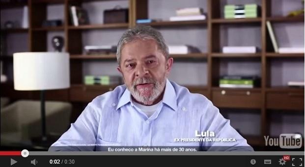 29.ago.2014 - Em vídeo falso postado na internet, o ex-presidente Lula aparece pedindo votos para uma candidata chamada Marina, dando a entender que seria Marina Silva (PSB)