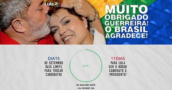 4.set.2014 - Site faz contagem regressiva para que Lula substitua Dilma como candidato