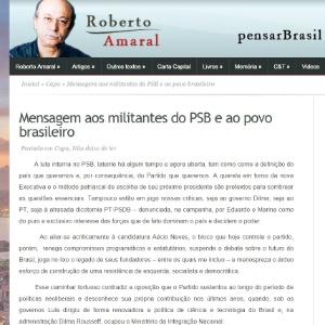 Carta do presidente nacional do PSB, Roberto Amaral, em seu site pessoal